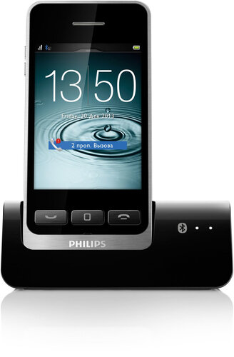 Philips MobileLink S10A #2