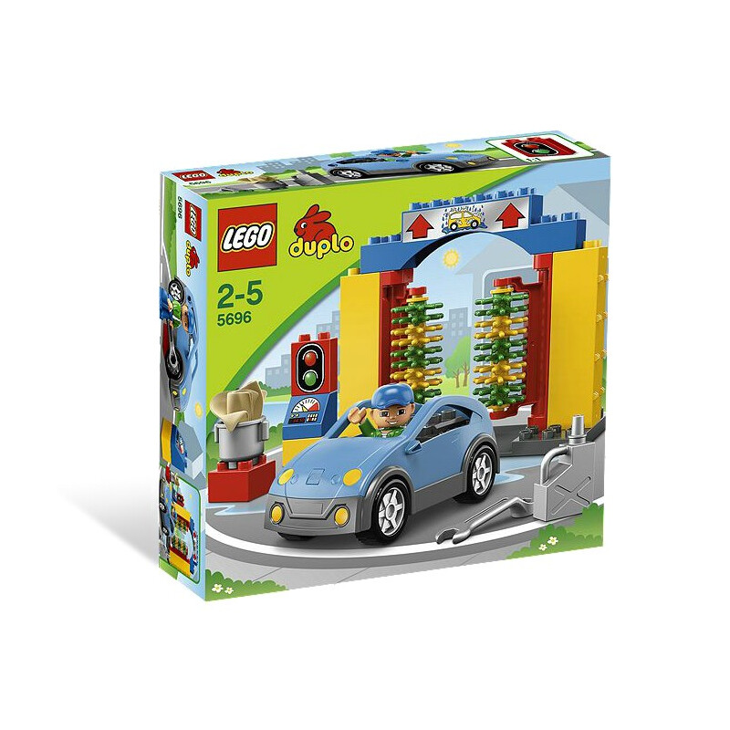 Lego CAR WASH #1